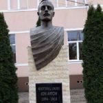 Vineri, 23 noiembrie 2018, la Teiuș va fi dezvelit bustului eroului martir Ion Arion