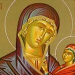 Nume care se sărbătoresc de Sfânta Ana. Care este originea numelui pe care îl poartă mii de românce   teiusinfo.ro