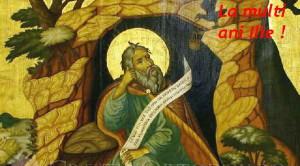 Urari de La multi ani de Sfantul Ilie