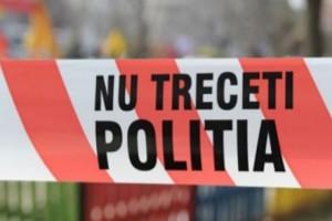 politia_nu_treceti